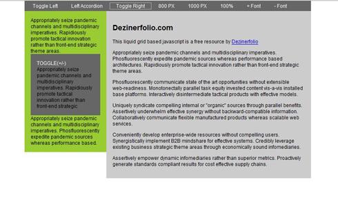 变化灵活的CSS网页框架代码