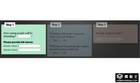 按步骤填写表单jquery特效代码