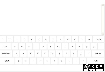js实现在线键盘输入效果