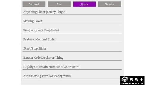 jquery淡入淡出切换的Tab选项卡