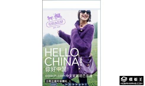YOKA时尚网首页焦点图轮播切换效果