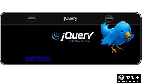 jquery全屏内容可控制左右滚动特效