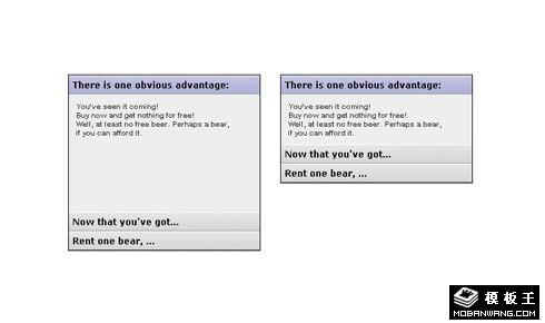 jquery手风琴accordion插件网页特效