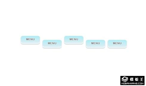 jquery实现动感漂浮导航菜单js代码