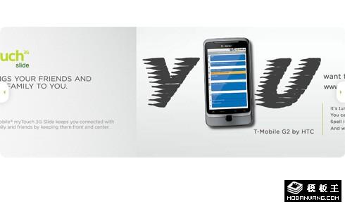 HTC手机展示宽屏flash焦点图