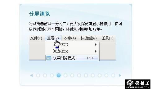 傲游网站JS焦点图代码