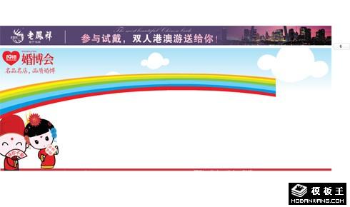 倒计时的头部全屏广告显示隐藏代码